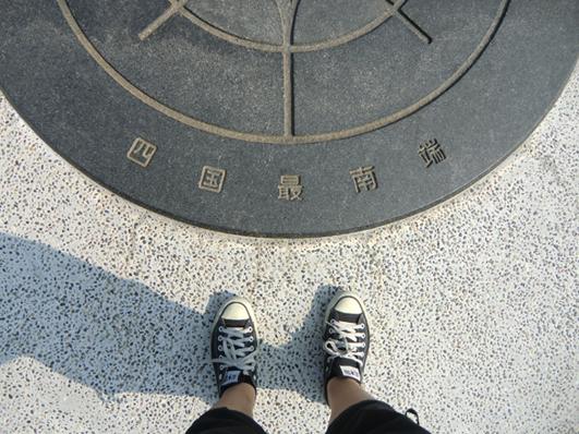 110811_足摺岬03.jpg