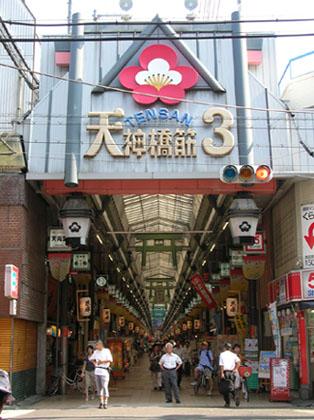 天神橋筋商店街03.jpg