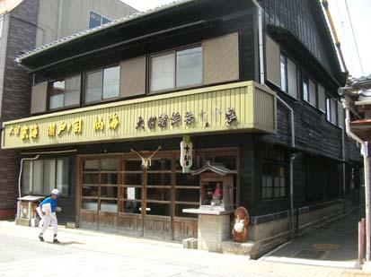 長門市仙崎03.jpg